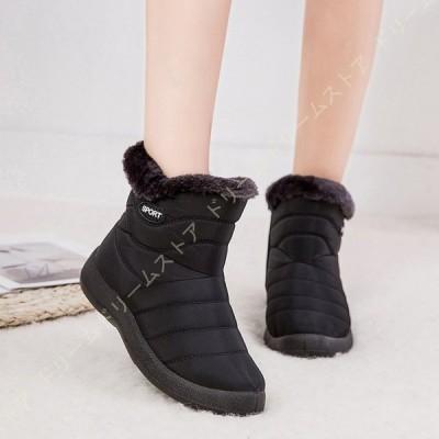 スノーブーツ レディース ジッパー 黒 防寒靴 冬靴 裏起毛 冬用ブーツ 超軽量 防寒ブーツ 防滑 ショートブーツ カジュアル 雪靴 綿靴 通勤通学 耐久性 雪対応