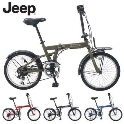 ((送料無料※離島・沖縄除く))JEEP JE-206G 2020年モデル ライト付き / ジープ 折りたたみ自転車