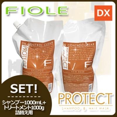 フィヨーレ Fプロテクト DX シャンプー 1000mL + ヘアマスク 1000g セット 詰め替え 業務用
