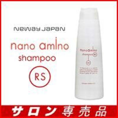 ナノアミノ シャンプー RS 250mL Nanoamino