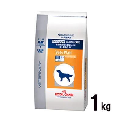 ベッツプラン ロイヤルカナン ベッツプラン 犬用 エイジングケア/ドライ 1kg