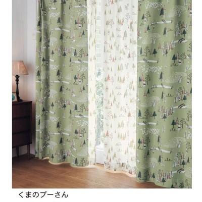 カーテンセット カーテン 安い おしゃれ ディズニー 遮光 UVカット ミラーレース くまのプーさん 約100×110 約100×90 4枚