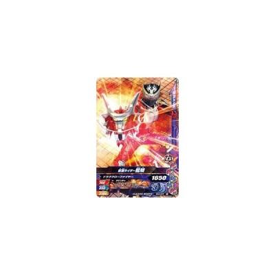 ガンバライジング BM4-023 仮面ライダー龍騎
