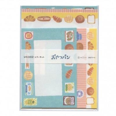 レトロ日記 アソートレターセット  おやつパン  LLL358