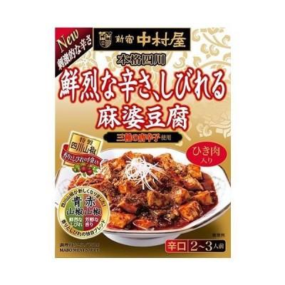 送料無料 中村屋 新宿中村屋 本格四川 鮮烈な辛さ、しびれる麻婆豆腐 150g×5箱入