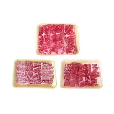 袋井産黒毛牛 焼肉セット 3種 計1.2kg