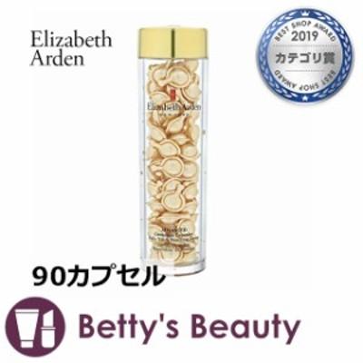 日本未発売|エリザベスアーデン アドバンスドセラミドカプセルデイリーユースレストリングセラム   90カプセル美容液 Elizabeth Arden
