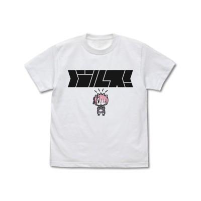 【送料無料対象商品】コスパ Re:ゼロから始める異世界生活 ラムの「バルス!」 Tシャツ WHITE【ネコポス/ゆうパケット対応】