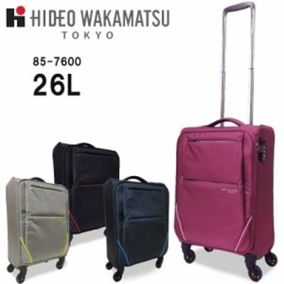 ヒデオワカマツ HIDEO WAKAMATSU キャリーバッグ 機内持ち込みサイズ ソフトキャリーケース  軽量丈夫 超軽量 フライ2 85-7600