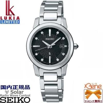 [新品!正規品] SEIKO/セイコー LUKIA/ルキア I Collection アイコレクション デビュー限定モデル 数量限定 800本 純チタン ダイヤモンド SSQV083[1B35]