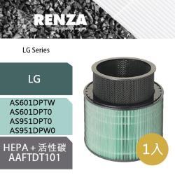 RENZA瑞薩濾網 適用LG 超級大白 可替換樂金 AAFTDT101 空氣清淨機濾芯