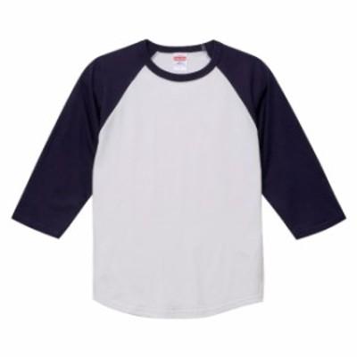 Tシャツ 長袖 メンズ ラグラン 7分袖 3/4スリーブ 5.6oz XL サイズ ホワイト/ネイビー 無地 ユナイテッドアスレ CAB