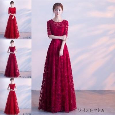 パーティードレス レディース ワンピース 結婚式 ドレス 二次会 フォーマル ロングドレス ピアノ発表会  お呼ばれ dress