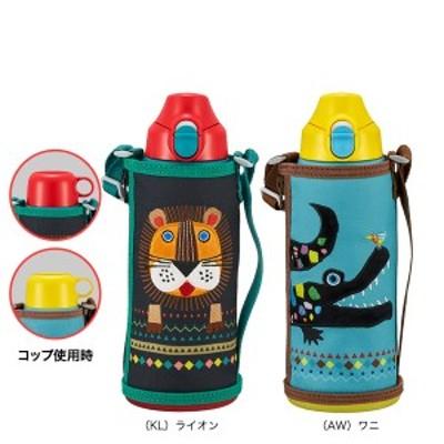 コロボックル 水筒 タイガー魔法瓶 ステンレスボトル 2WAY MBR-C08G ライオン ワニ コップ 直飲み 子ども用