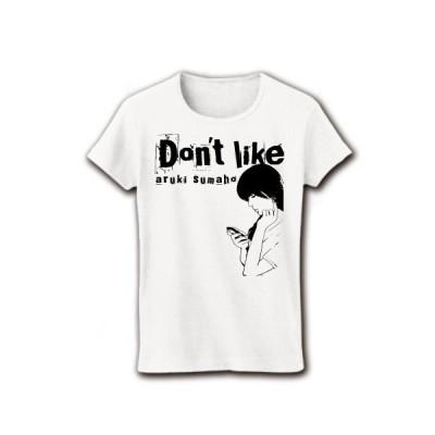 嫌いです。歩きスマホ リブクルーネックTシャツ(ホワイト)