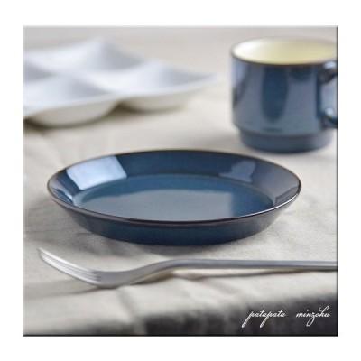 美濃焼 プレート 16cm 小皿 ソーサー ディープブルー 陶器 やまに 皿 北欧