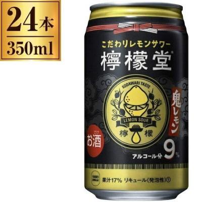 コカ・コーラ 檸檬堂 鬼レモン 350ml ×24