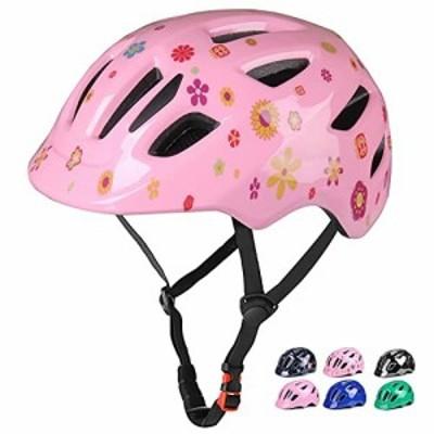 ヘルメット こども用 自転車 ヘルメット 幼児 児童用 1歳半-8歳向け キックボート サイクリング バイク 保護用ヘルメット 超軽量 サイズ