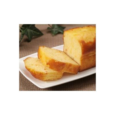 苫小牧市 ふるさと納税 パウンドケーキ詰め合わせ2本(バレンシアオレンジ・赤ワインレーズン)