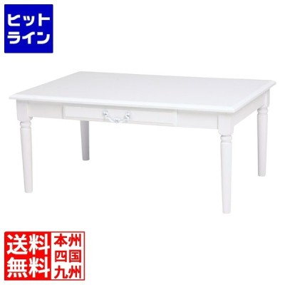 テーブル(ホワイト) MT-5749WH MT-5749WH