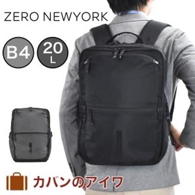 【数量限定エコバッグプレゼント】 ゼロニューヨーク リュック ZERO NEWYORK ビジネスリュック B4 20L メンズ 通勤 通学 パソコン収納 2