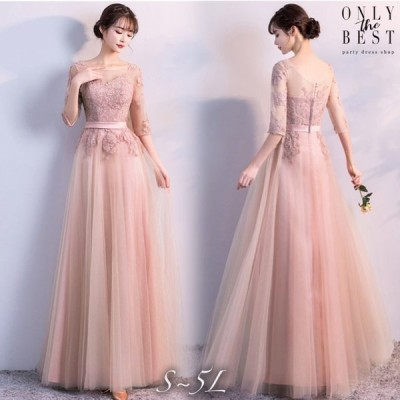レースワンピース パーティードレス ロング 大きいサイズ ドレス 結婚式 お呼ばれ 5l フォーマル 結婚式ドレス 結婚式ドレス 20代 30代 drsbig-x0081