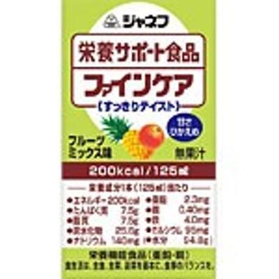 ジャネフ 栄養サポート食品 ファインケア すっきりテイスト フルーツミックス味  125mL 介護食