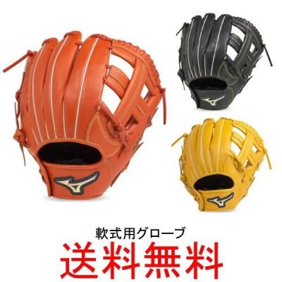 ミズノ(mizuno) 一般軟式用グローブ セレクトナイン 1AJGR20803 内野手向け用 右投げ用 送料無料 野球用品 ネーム刺繍可能