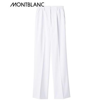 MONTBLANC ナースパンツ(女性用) ナースウェア・白衣・介護ウェア