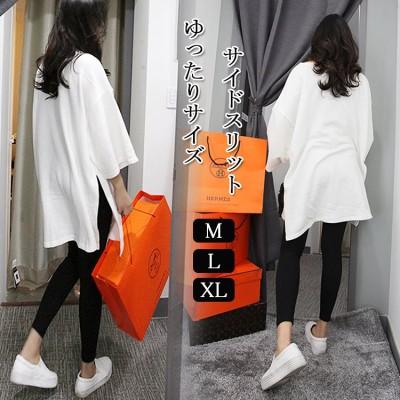 ゆったりサイズTシャツ    サイドスリット   高品質 可愛い レディース ブラウス ワンピース ラウンドネック  カジュアル韓国ファッション