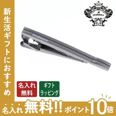 公式 ネクタイピン タイピン ブランド Orobianco オロビアンコ メンズ  ブラック ORT5006B
