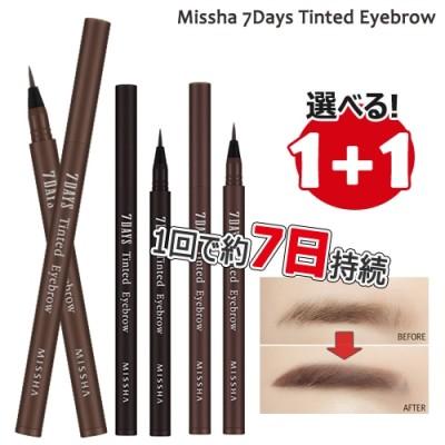 [ミシャ]選べる★1+1★セブンデイズティントアイブロウ/タトゥー/Missha 7days Tinted Eyebrow Styler/韓国コスメ・ブロウ