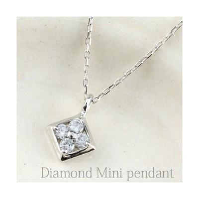 ネックレス レディース ダイヤモンド  ペンダント 10金 ホワイトゴールドk10 ひし形 k10シンプル 10k ダイヤモンドペンダント  人気
