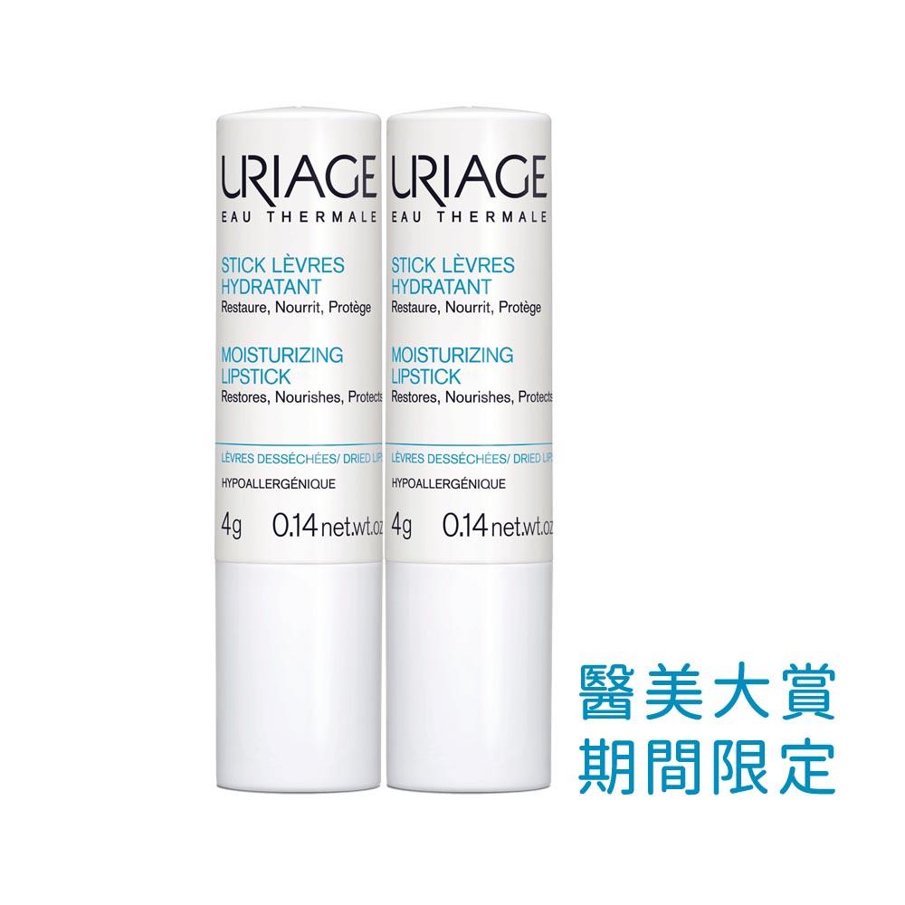 優麗雅保濕護唇膏 2入組 (效期:2021.9)