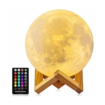 月ライト 月ランプ 間接照明 シャンデリア ペンダントライト インテリアライト テーブルランプ 置物ライト
