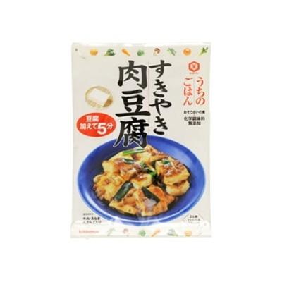 キッコーマン うちのごはん すきやき肉豆腐 140g x 10