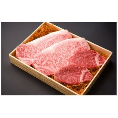 豊後牛サーロイン・ヒレステーキセット C007Z