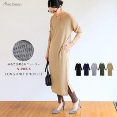 Vネック スリット 薄手 ニットソー ロング ワンピース おしゃれ かわいい きれいめ 大人 || ファッション アパレル ドレス