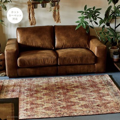 ラグ レッド TANOTI-1804 約130×190cm(約1.5畳)シェブロン柄 ギザギザ レトロ ヴィンテージ おしゃれ かっこいい