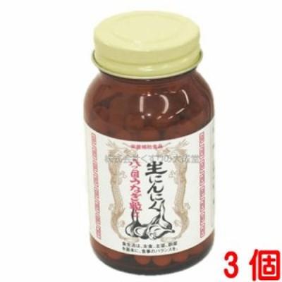 生にんにく八つ目うなぎ 粒 3個 日本ビタミン化学 リニューアル品をお届けいたします。