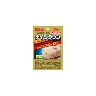「井藤漢方製薬」 ナイシダウン 60粒入 (機能性表示食品) 「健康食品」