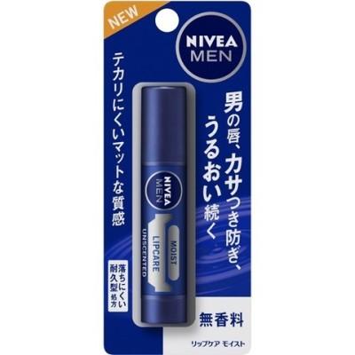 ニベアメン リップケア モイスト 無香料 (3.5g)