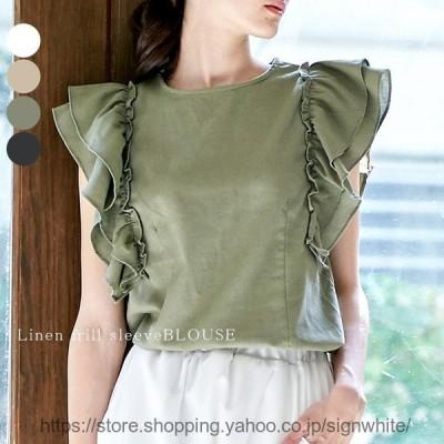 tシャツ 花びら袖ブラウス ラッフルスリーブ 麻素材 Tシャツ フリル カラー 穴開き