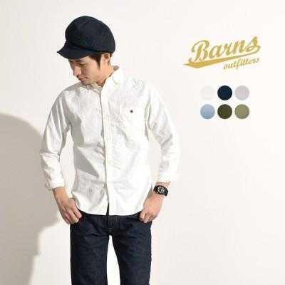 【15%OFFクーポン対象】BARNS(バーンズ) BR-4965 オックス L/S ボタンダウンシャツ / メンズ / 長袖 / 日本製