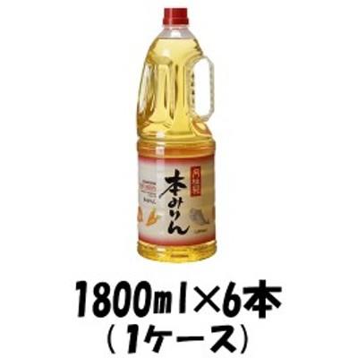 月桂冠本みりん ペット 1800ml 6本単位 【ケース販売】