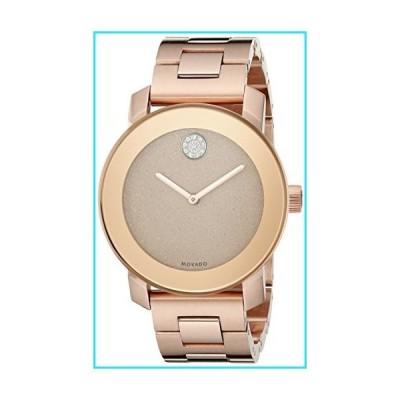 Movado Women's 3600335 Crystal-Accented Rose Gold-Tone Stainless Steel Watch【並行輸入品】