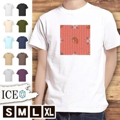 Tシャツ イチゴ メンズ レディース かわいい 綿100% 苺 いちご 大きいサイズ 半袖 xl おもしろ 黒 白 青 ベージュ カーキ ネイビー 紫 カッコイイ 面白い ゆるい