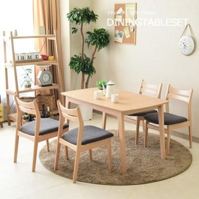 ダイニングテーブルセット 幅120 150 4人掛け 4人用 伸長式テーブル