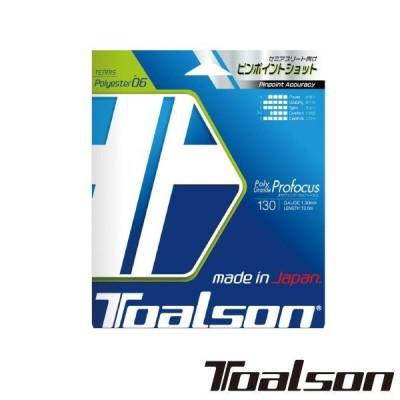 Toalson ポリグランデ・プロフォーカス 130 POLY GRANDE Profocus 130 7443010 トアルソン 硬式テニスストリング