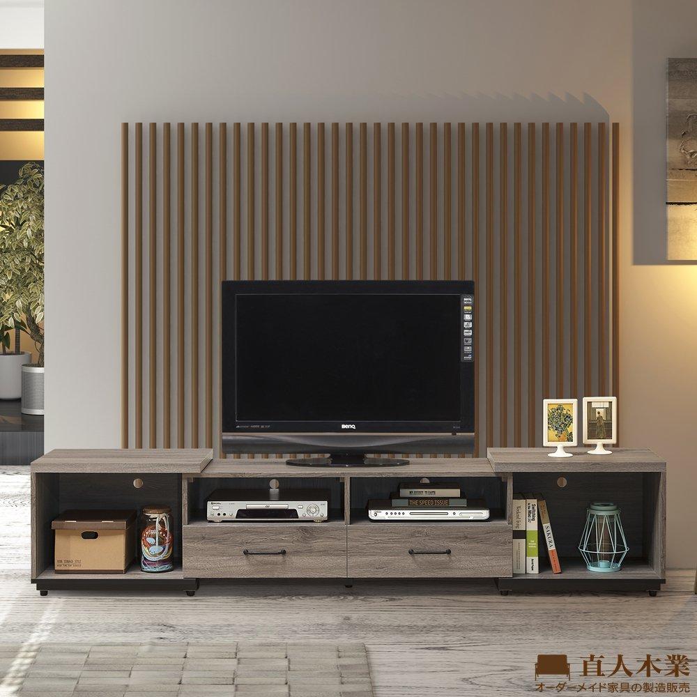 【日本直人木業】CAN古橡木120CM~220CM伸縮電視櫃